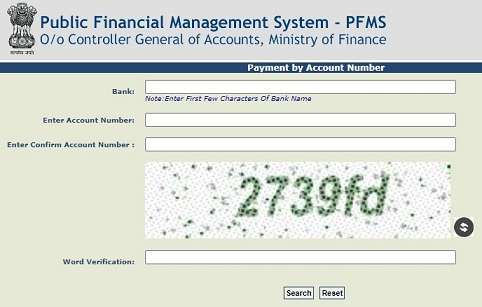 PFMS Scholarship 2021-22 - pfms.nic.in Login Know Your Payment Status