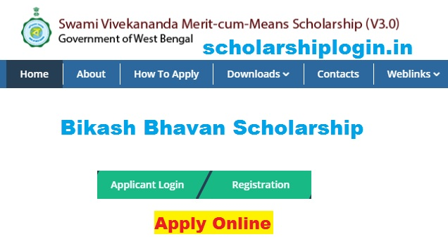 Bikash Bhavan Scholarship Application Form Last Date - Apply Online At svmcm.wbhed.gov.in