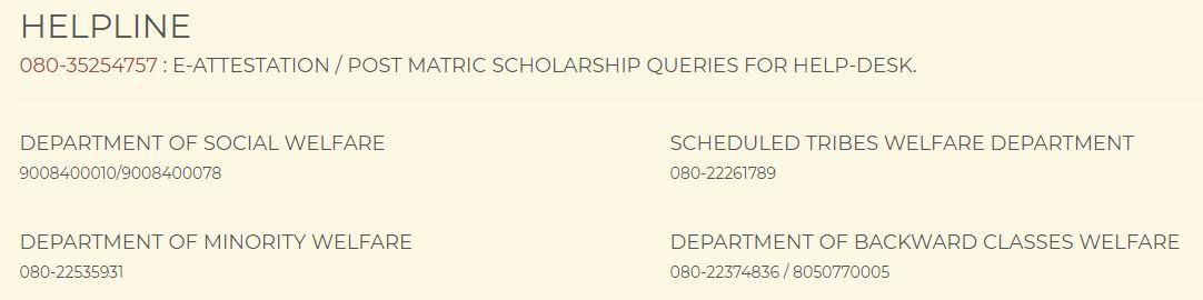 SSP Karnataka Post Matric Scholarship Helpline Number